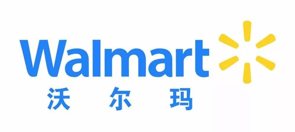 title='沃尔玛超市'